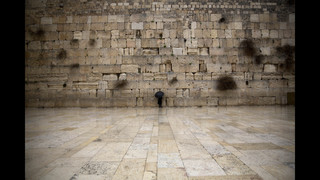 Islamic authority rejects new Jerusalem Jewish prayer area