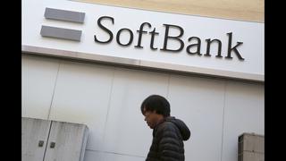 Japan Internet company SoftBank