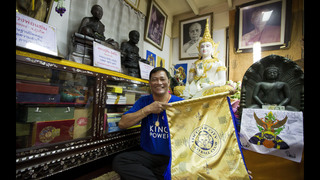 Bangkok temple now a venerated site for Leicester City fans