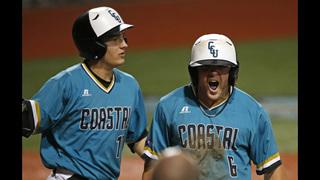 Coastal Carolina reaches first CWS with 4-3 win over LSU