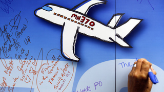 Flight 370: With search suspended, a cold-case file awaits