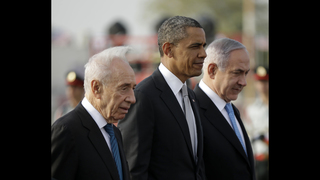 The Latest: Pope mourns loss of Israel