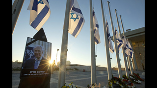 The Latest: Israel begins Peres funeral procession