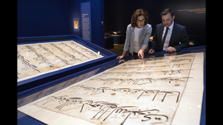 Giant pages from ancient Quran on display in Washington, DC