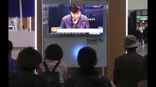 AP EXPLAINS: What we know about S. Korean political scandal