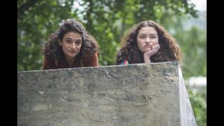 Sundance unveils diverse slate of competition films