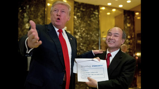Softbank tycoon who met with Trump is Japan