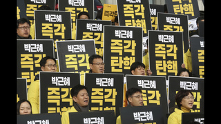 The Latest: S. Korea says no change in policy toward North