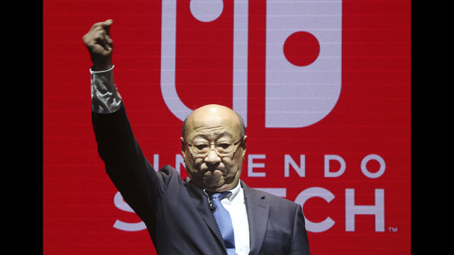Nintendo: Nintendo Switch game console to launch in March   KIRO-TV