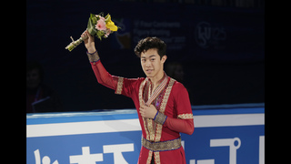 Chen lands 5 quads to win 4 Continents figure skating