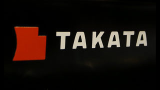 Look up your VIN to see if your car has Takata airbags