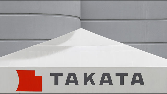 Air bag recalls, lawsuits lead Takata to file for bankruptcy | WSB-TV