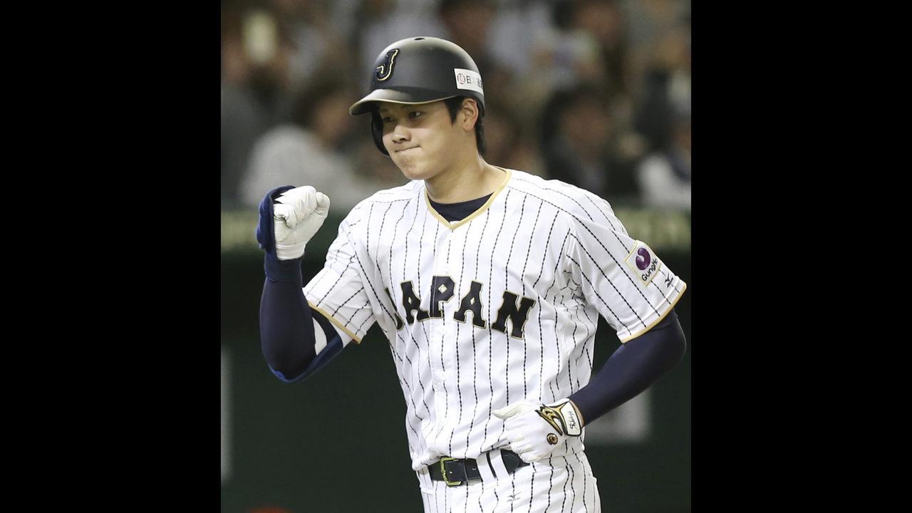 buy online 862da a76af Report: Nippon Ham Fighters post Shohei Otani | KIRO-TV
