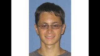 Austin bombing suspect