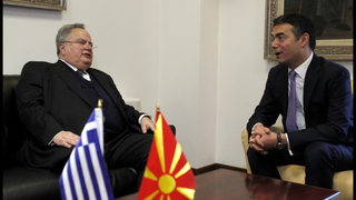 Macedonia and Greece eager to find solution on name dispute