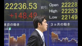 Global stocks mostly rise amid upbeat corporate earnings