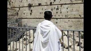 Stone from Jerusalem