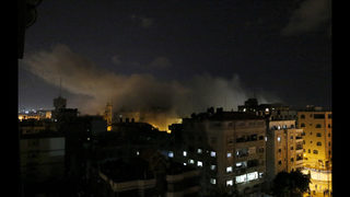 The Latest: UN Security Council takes no action on Gaza