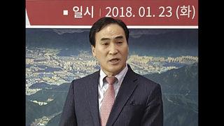 The Latest: Interpol chief: Neutrality key to organization