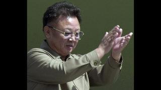North Korea marks 7th anniversary of Kim Jong Il