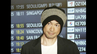 Ichiro arrives in Tokyo, a sure sign baseball only days away