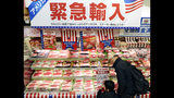 """In this Feb. 16, 2019, photo, packs of frozen beef imported from the U.S. are sold at a supermarket in Tokyo. The U.S. Department of Agriculture estimates exports of U.S. beef and beef product could jump by up to $200 million a year, though they do face stiff competition from Australia and China. Japan still imposes limits on many farm products, seeking to guard its food security and politically important rural constituencies, and Perdue acknowledged that a broader trade deal with Tokyo may take time. The banner in the background reads: """"Emergency import."""" (Kyodo News via AP)"""