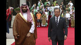 South Korean President Moon Jae-In, right, and Saudi Crown Prince Mohammed bin Salman walk to view an honor guard during a welcoming ceremony at the presidential Blue House, Wednesday, June 26, 2019, in Seoul, South Korea. Bin Salman is visiting South Korea for two days - the first time by an heir to the throne of Saudi Arabia since 1998. (Chung Sung-Jun/Pool Photo via AP)
