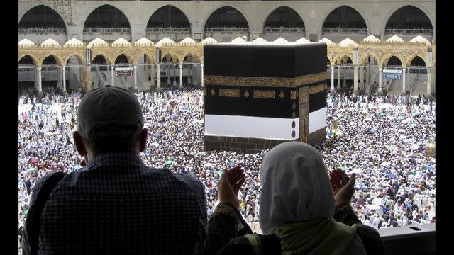 Over 2 million Muslims in Mecca for start of hajj pilgrimage   WSB-TV