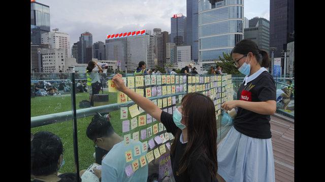 Hong Kong's government to meet amid bill withdrawal talk | WFTV