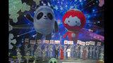 Las mascotas de los Juegos Olímpicos de Invierno de Beijing 2022 Bing Dwen Dwen, a la izquierda, y de los Paralímpicos, Shuey Rong Rong, durante una presentación en el estadio Shougang de hockey sobre hielo, el martes 17 de septiembre de 2019. (AP Foto/Ng Han Guan)
