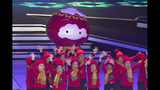 Children perform near the 2022 Winter Paralympic Games mascot Shuey Rong Rong during a ceremony held at the Shougang Ice Hockey Arena in Beijing on Tuesday, Sept. 17, 2019. (AP Photo/Ng Han Guan)