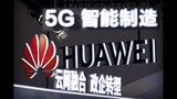 FILE - In this Sept. 26, 2018, file photo, signs promoting 5G wireless technology from Chinese technology firm Huawei are displayed at the PT Expo in Beijing. The Federal Network Agency in Germany issued rules Tuesday Oct. 15, 2019, releasing draft security guidelines for next generation 5G wireless networks that stop short of banning Huawei. (AP Photo/Mark Schiefelbein, FILE)